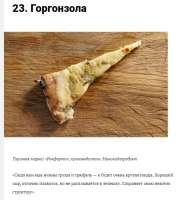 сыр23.jpg