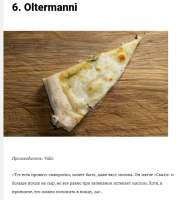 сыр6.jpg