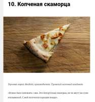 сыр10.jpg