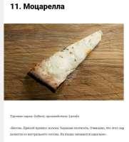 сыр11.jpg