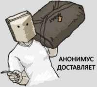 300px-Доставляет.png
