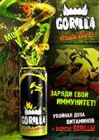 GorillaA2vert3.jpg
