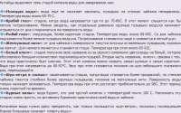 Screenshot2020-05-29 Стадии кипения воды — Элзи Ром — дневн[...].png
