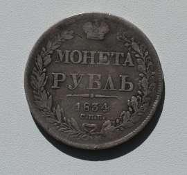 Фото домашней ебли монеты — photo 14