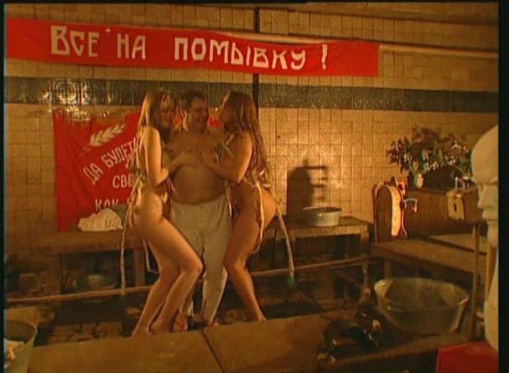 pristaet-devushke-osobennosti-russkoy-bani-eroticheskiy-film