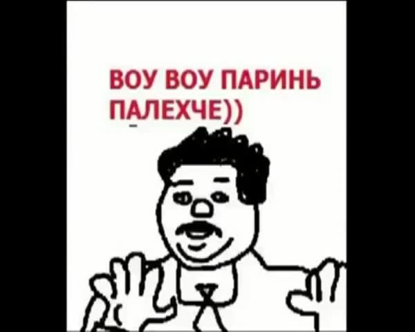 mnogo-bolshih-viebu-ot-vsey-dushi