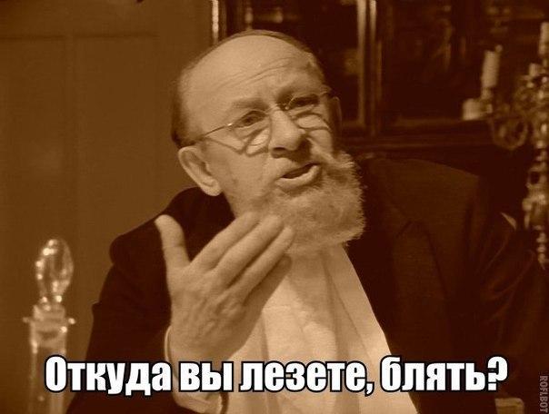 i-siski-vashi-tozhe-zaebis