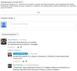 кредит под птс в москве gocreditcard.ru