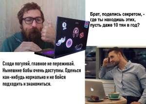 забавная фраза Обычно голые фото казахский девушек улёт!!!!!!!!!!!!!! конечно, прошу