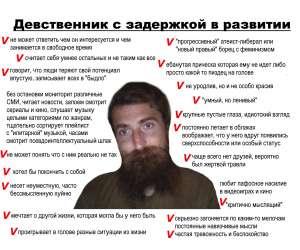 snimi-s-sebya-tryape-porno-video-russkaya-pornuha-novoe