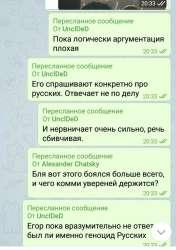 ГЕНОЦИД СТРИМЕРОВ НА ТВИЧЕ. Ответы на различные игры в социальных сетях