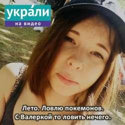 Ебля в ротешник порно русский