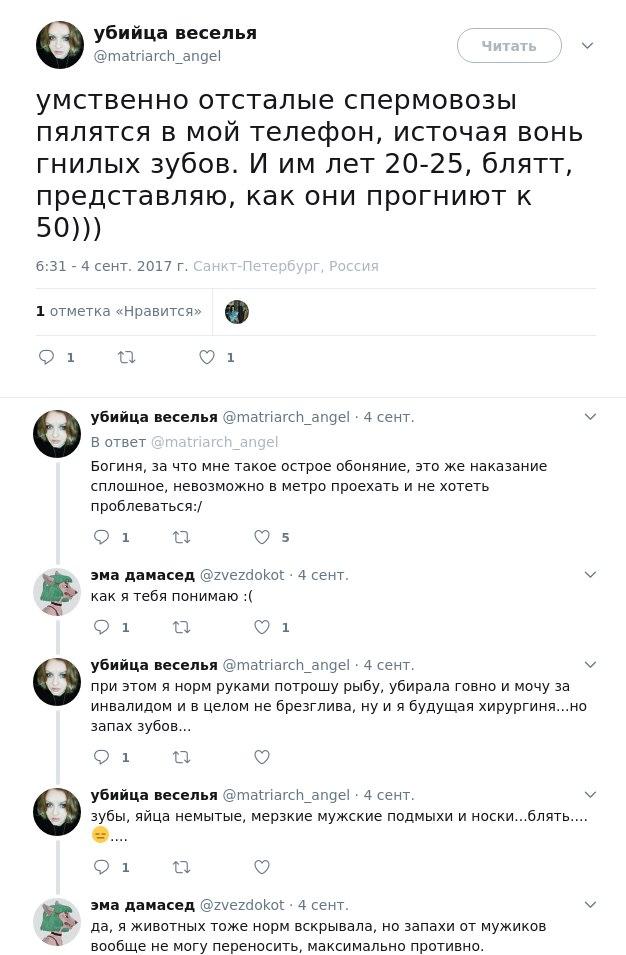 1мужик и 5 баб доминируют жестко на русском