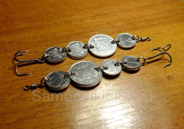 Блёсна из монет