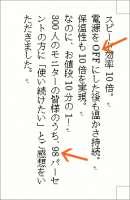 tatechuyoko01.gif
