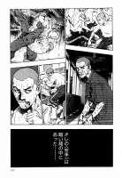 filesdl.meShamov01-05軍鶏03-105.jpg