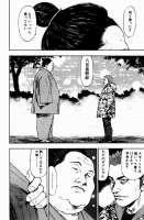 filesdl.meShamov06-10軍鶏 08-148.jpg