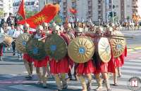 chartis-toy-1467-i-periochi-ton-skopion-den-einai-makedonia[...].jpg