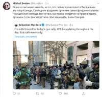 Screenshot2020-01-21 Mikhail Svetov ( msvetov) Твиттер(1).png