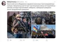 Screenshot2020-01-21 Mikhail Svetov ( msvetov) Твиттер(2).png