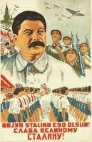 Слава великому Сталину.jpg