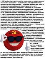 Кул СССР.jpg