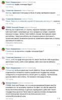 Screenshot2020-01-24 ПЛЮМ Элитный Резерв ВКонтакте(1).png