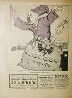 contentstrekosa19174.jpg