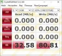 hw/ - SSD Thread 112 PRO
