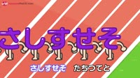Japanese Childrens Song - 童謡 - Learn ALL Hiragana with Aiue[...].mp4