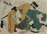 Japanesewar.jpg