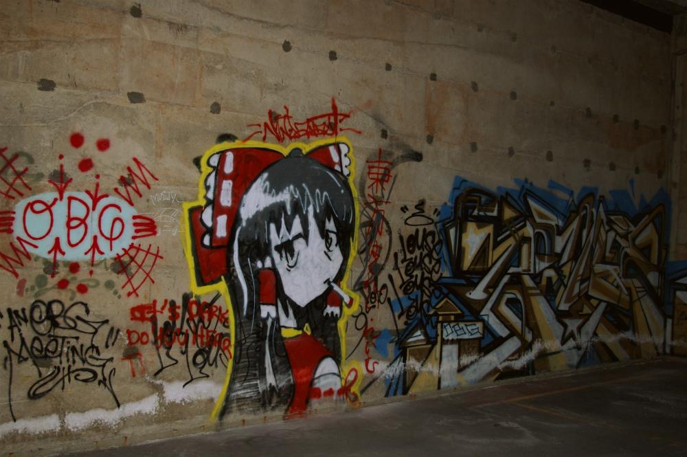 графити с надписью сучка: