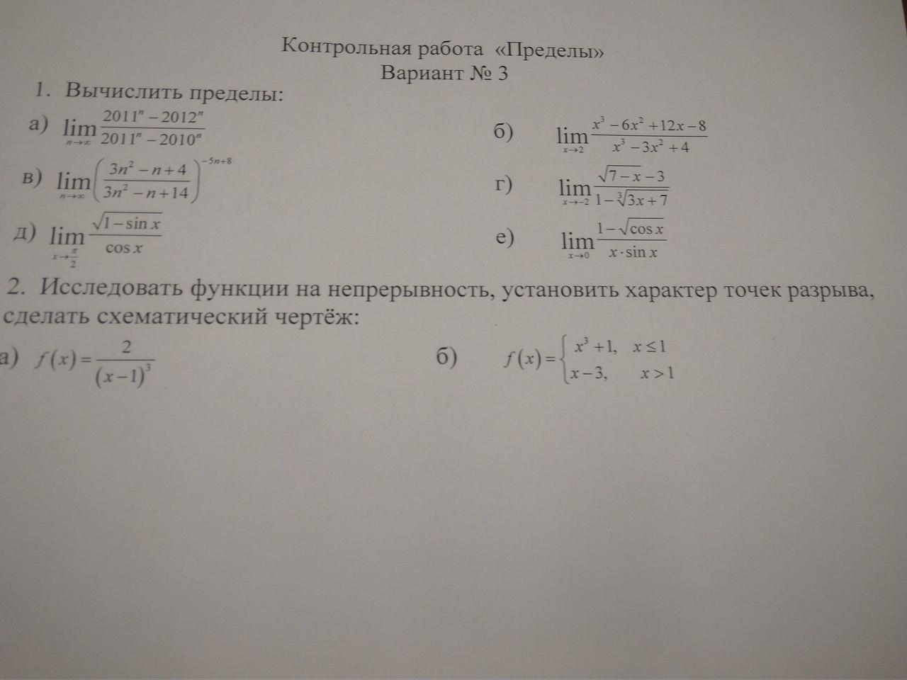 Forex демо счет плюсы и минусы 1