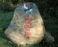 Allatyr.stone