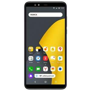 a0082e168d838 Каталог - Мобильные устройства и приложения