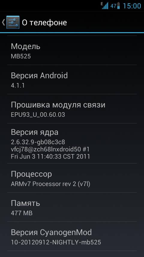 Андроид 4.4.2 как сделать флешку основной памятью