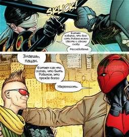Видео бэтмен секс накаченный и спайдермен накаченный фото 59-616