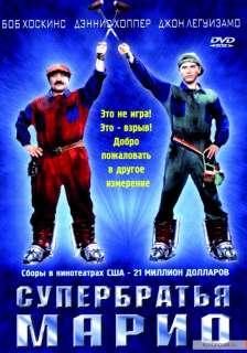 polnometrazhniy-frantsuzskiy-porno-film-devushka-v-shlyape-trahnul-ne-snimaya-kolgotki-onlayn