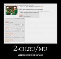 DP.2-ch.ru.mu.radiohead.tiny.dick.jpg