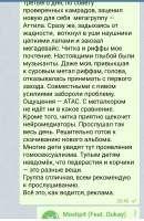 Screenshot20200621-20410811.png