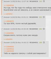 Screenshot-2020-2-11  Музыка - Непретенциозного дарквейва т[...].png