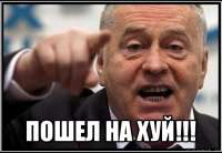comicszhirinovskij-tyorig1338389041.jpg