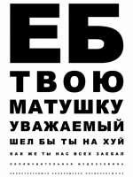 Ebtvoyu.png