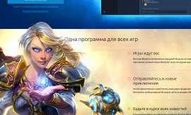 Снимок экрана2020-01-2218-23-37.png