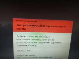 IMG20200316175344.jpg
