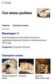 IMG20200413140446.jpg