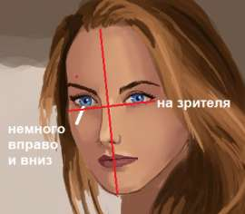 изображение.png