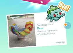 Screenshot2020-07-15-08-00-25-815com.nianticlabs.pokemongo~[...].jpg