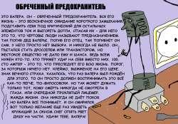 foto-dani-borisovoy-pihayushiy-sebe-samotik-zhena-derzhit-chlen-vo-rtu