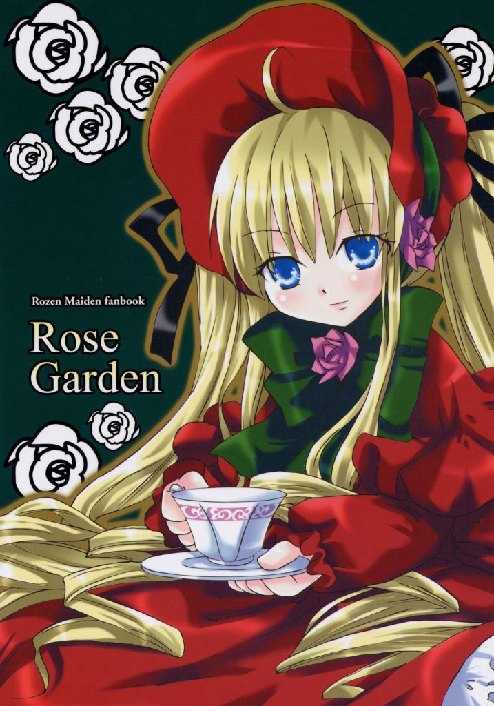 quotes from rozen maiden Browse the best of our 'rozen maiden' image gallery and vote for your favorite.
